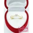 E2FK - AKVAMARIN köves fehér arany Eljegyzési Gyűrű