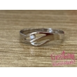 E335FR - RUBIN Eljegyzési gyűrű