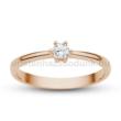 E366RC - CIRKÓNIA köves rozé arany Eljegyzési Gyűrű